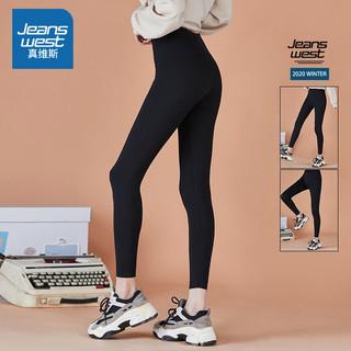 真维斯打底裤女2021新款春季潮流高腰显瘦宽松百搭休闲运动鲨鱼裤
