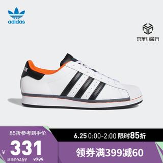 adidas ORIGINALS 阿迪达斯官网adidas 三叶草 SUPERSTAR男子致敬球场款经典运动鞋FV8271 白/一号黑/橙黄 42(260mm)