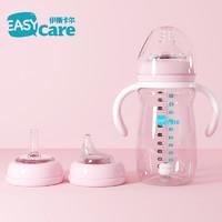 伊斯卡尔(EASYCare)ppsu大宽口径大宝宝一瓶三用奶瓶 300ml