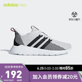 adidas ORIGINALS 阿迪达斯官网 adidas neo QUESTAR FLOW男鞋休闲运动鞋EE8202F36241 白色/原灰白/黑色/F36241 42(260mm)