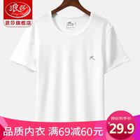 Langsha 浪莎 L0810 男士圆领短袖T恤