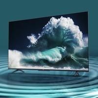 25日16点:TCL 55V8-Pro 4K液晶电视 55英寸