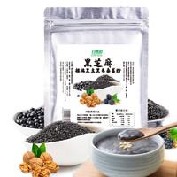 自然道 黑芝麻 核桃黑豆黑米桑葚粉 含糖 500g