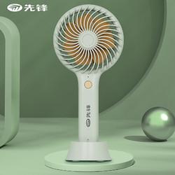 SINGFUN 先锋 SingFun)手持电风扇转页扇台立扇随身携带USB充电风扇充电宝可充电无线风扇DSC-S1