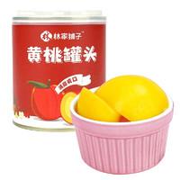 林家铺子 黄桃罐头