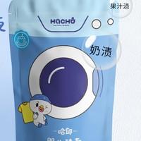 哈邱 婴儿宝宝专用洗衣液 500ml