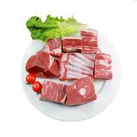 xiajimuchang 夏季牧场 锡盟有机手把羊肉1kg
