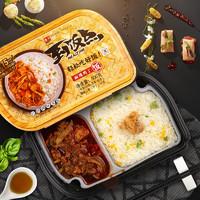 紫山 麻辣鸡丁自热米饭 300g/盒