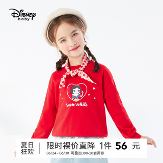 Disney baby 迪士尼女童套头卫衣2021春装新款童装时尚白雪公主儿童宝宝上衣