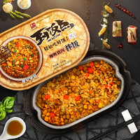 紫山 咖喱猪肉拌饭自热米饭 320g/盒