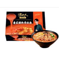 直播专享:汤达人 番茄豚骨金汤牛肉拉面 4盒装