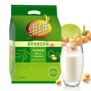 维维 高钙多维豆奶粉500g