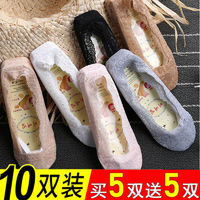 PinCai 品彩 浅口隐形蕾丝船袜 3双装