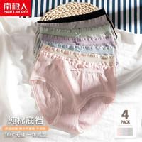 Nan ji ren 南极人 女士纯棉内裤 4条装