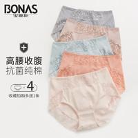 BONAS 宝娜斯 NKW19115*C 女士三角内裤