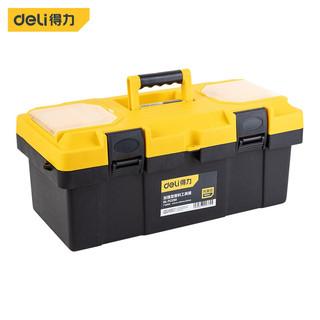 deli 得力 加厚型工具箱PP塑料收纳箱 车载多功能维修工具盒户外五金收纳盒19英寸 DL-TC290