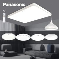 Panasonic 松下 白玉系列 LED吸顶灯 三室两厅一阳台套餐
