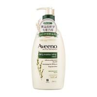 Aveeno 艾惟诺 燕麦保湿身体乳液 354ml(赠牛奶润肤皂)