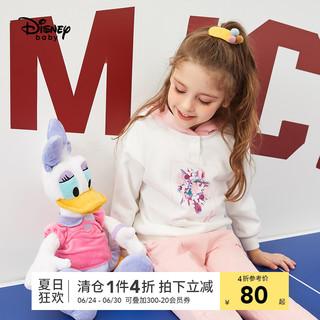 Disney baby 迪士尼童装女童春装连帽上衣长裤两件套宝宝卫衣套装