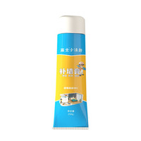 ASIA PAINT 亚士漆 防水补墙膏 250g