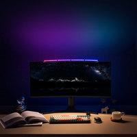 LYMAX 徕美视 曲面屏幕挂灯 基础版