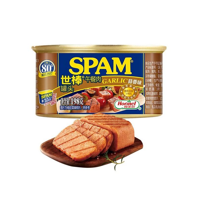 限地区 : SPAM 世棒 午餐肉罐头 蒜香口味 198g