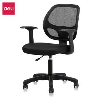 得力(deli)4900 人体工程靠背办公椅/电脑椅/职员椅/椅子 家用网布可升降转椅