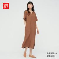 UNIQLO 优衣库 433661 女士麻混纺开叉连衣裙