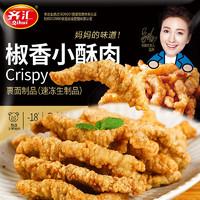 qihui 齐汇 农家猪肉小酥肉  1kg