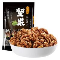 KAM YUEN 甘源 坚果炒货 每日坚果 蜂蜜味琥珀核桃仁100g 休闲零食小吃干果核桃仁