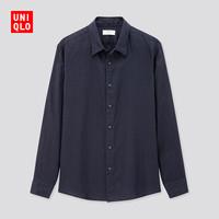 UNIQLO 优衣库 男士长袖衬衫 尺码较全