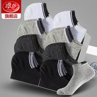 Langsha 浪莎 FA500-8 男士纯棉抗菌袜 8双装