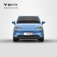 NETA 哪吒汽车 哪吒V 新能源汽车 纯电动SUV试驾