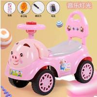 真悦 儿童滑行车扭扭玩具车婴幼儿助步四轮溜溜车 粉屁猪+音乐灯光+无脚踏+礼包