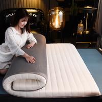 移动端:琳豆豆 乳胶记忆棉床垫 简约白灰 90*200*10cm