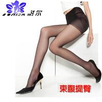 Ideamini三条装丝袜女莱卡超透束身收腹提臀加裆连裤袜