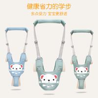 爱心兔 婴儿学步带