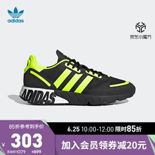 adidas ORIGINALS 阿迪达斯官网 adidas 三叶草 ZX 1K BOOST 男女鞋经典运动鞋FY3632 黑/黄绿 42(260mm)