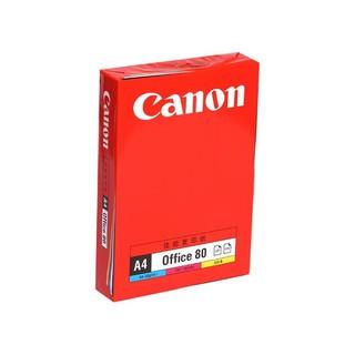 Canon 佳能 A4 office 80 A4复印纸 80g 500张/包*5包