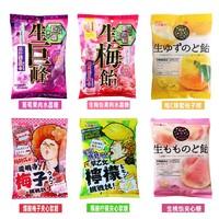 日本国产ribon理本梅子柠檬桃子哈密瓜生巨峰葡萄糖生梅饴水果糖