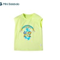 Mini Balabala 迷你巴拉巴拉 儿童无袖背心棉T恤