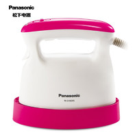 Panasonic 松下 NI-GHA045 蒸汽挂烫机