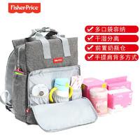 Fisher-Price 费雪 妈咪包多功能大容量双肩手提妈妈包时尚母婴包外出背包 酒红色