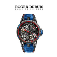 ROGER DUBUIS 罗杰杜彼 [限量款]ROGER DUBUIS/罗杰杜彼兰博基尼机械腕表0686