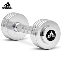 adidas 阿迪达斯 健身哑铃男士电镀女士练臂肌健身器材家用可调重量男女通用 1-5公斤单只 ADWT-10026
