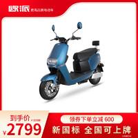 OPAI欧派2021款K1新国标豪华电动车摩托车60V可上牌代步48V电瓶车踏板轻便电摩3C 升级宝马蓝