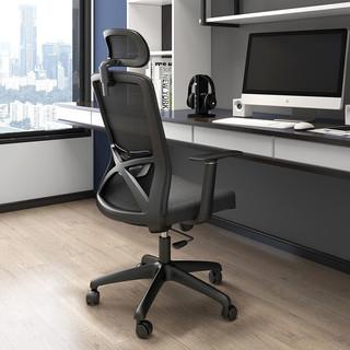 LIANFENG 联丰 电脑椅 家用会议办公椅子人体工学电竞休闲学习转椅靠背老板座椅DS-215