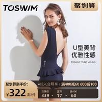 TOSWIM 拓胜 连体泳衣女小黑裙遮肚显瘦温泉游泳衣2021新女士泳装夏时尚