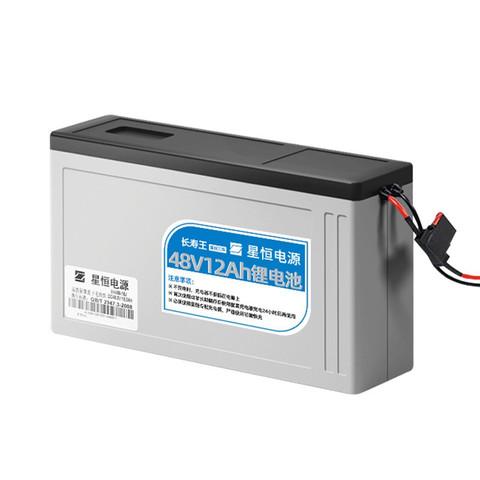 星恒 替换电动车锂电池 不含充电器
