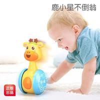 babe婴儿早教音乐机可发光不倒翁宝宝启蒙故事机玩具生日节日礼物 黄色